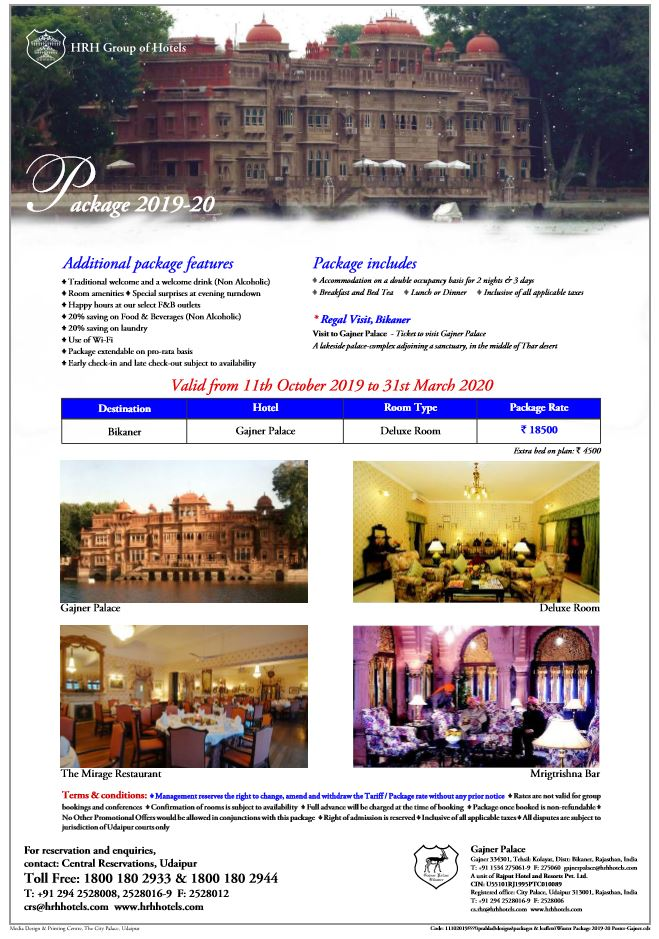Specia Package Deals